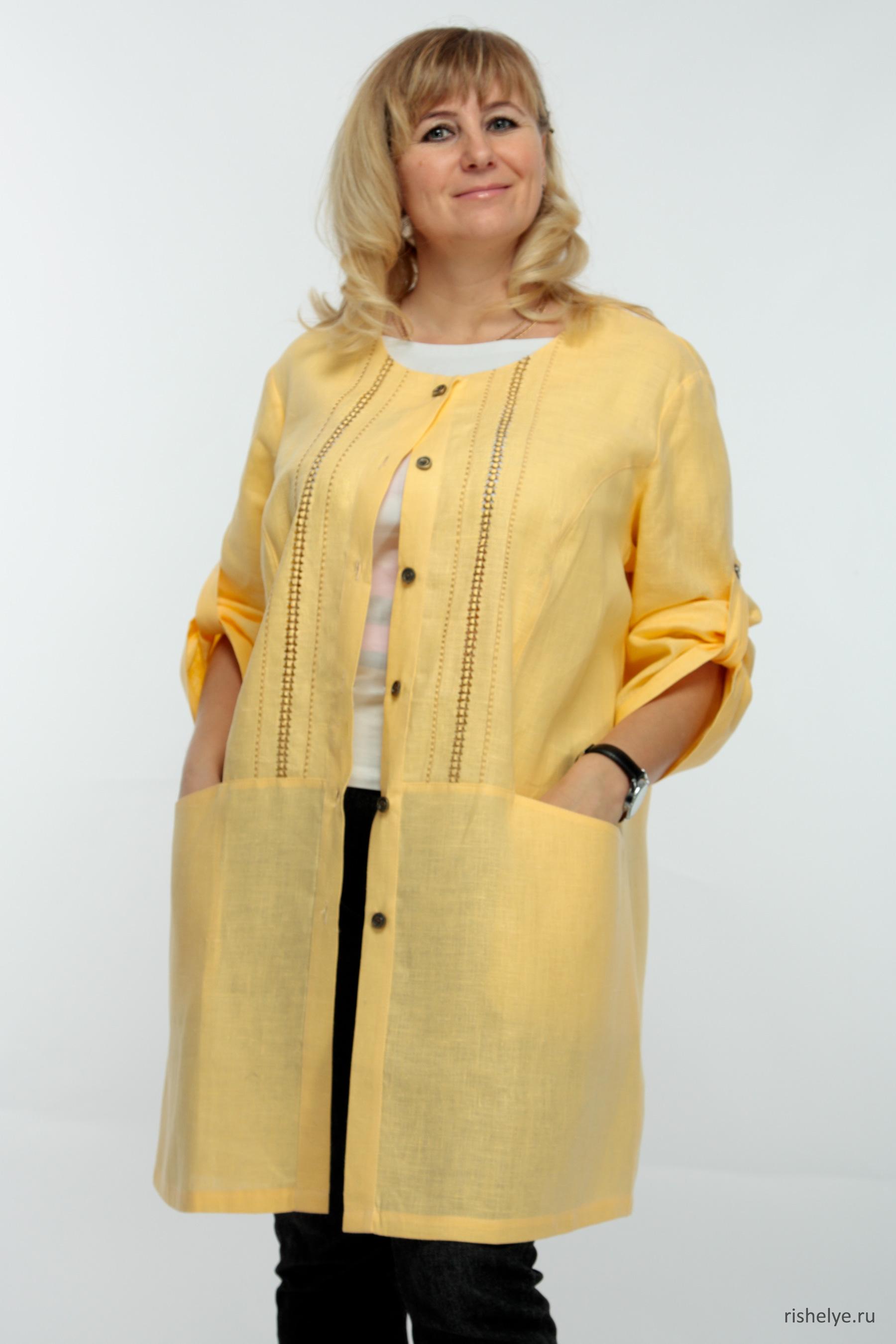 желтый жакет удлиненной формы